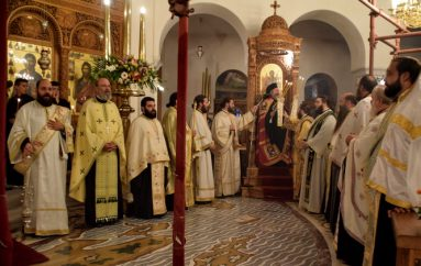 Εσπερινός για την ανακομιδή των Ιερών Λειψάνων του Αγ. Νεκταρίου στην Αίγινα