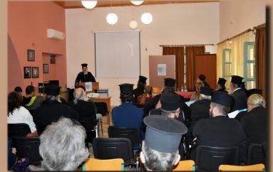 4η Ημερίδα Ιερέων Νεότητος και Κατηχητών στην Ι. Μ. Πρεβέζης (ΦΩΤΟ)