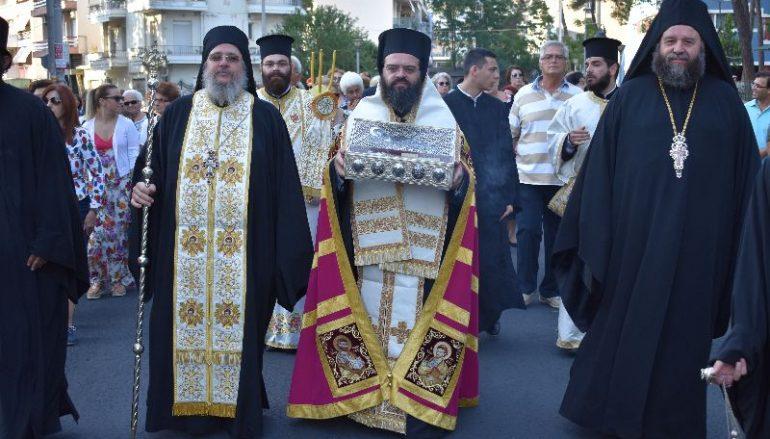 Η Κομοτηνή υποδέχθηκε Ιερό Λείψανο της Αγίας Ελπίδος (ΦΩΤΟ)