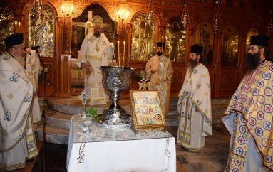 Αγρυπνία για το νέο εκκλησιαστικό έτος στη Μητρόπολη Θεσσαλιώτιδος (ΦΩΤΟ)