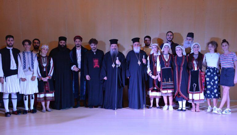 Θεατρική παράσταση για τον Νεομάρτυρα Παύλο στην Τρίπολη (ΦΩΤΟ)
