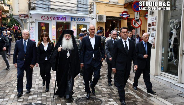 Τον Πρώτο Κυβερνητη της Ελλάδος Ι. Καποδίστρια τίμησε το Ναύπλιο (ΦΩΤΟ)