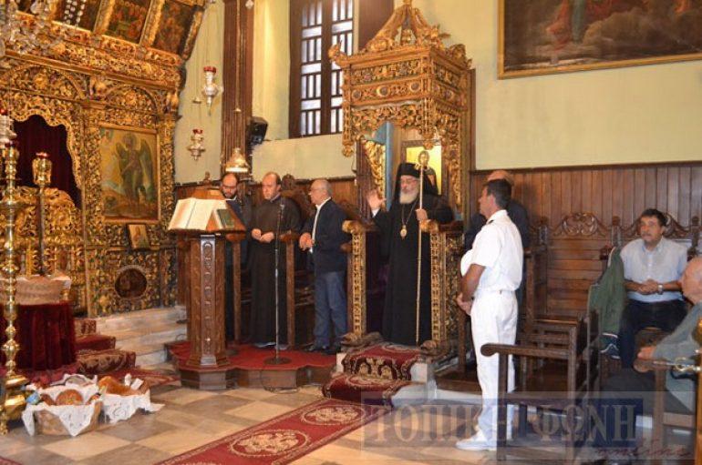 Αρχιερατικός Εσπερινός του Αγίου Ιερομάρτυρος Αλκίσωνος στην Ι. Μ. Πρεβέζης
