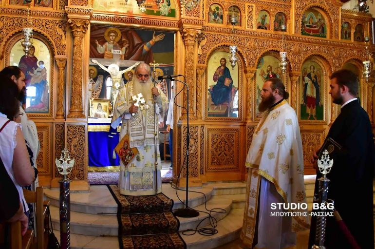 Eορτή Aνακομιδής των Ιερών λειψάνων του Αγ. Νεκταρίου στο Ναύπλιο (ΦΩΤΟ)