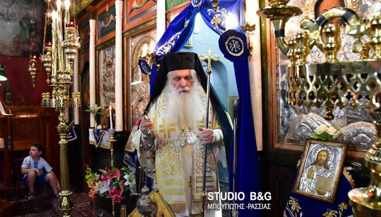 Ο Μητροπολίτης Αργολίδος στην Παναγία του Χώνικα (ΦΩΤΟ)