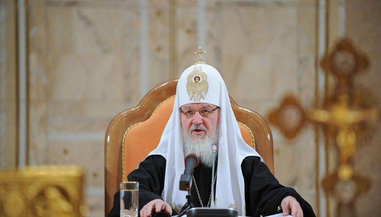 Σε αδιέξοδο οι σχέσεις μεταξύ των Εκκλησιών Ρωσίας και Κωνσταντινουπόλεως