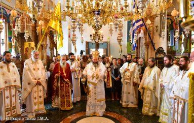 Η εορτή του Γενεθλίου της Υπεραγίας Θεοτόκου στην Ι. Μ. Λαγκαδά (ΦΩΤΟ)