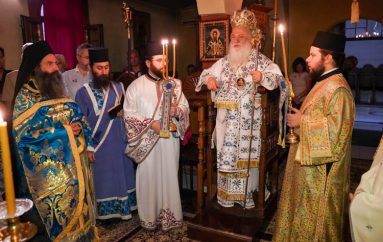 Εορτάστηκε το Γενέθλιον της Θεοτόκου στην Ι. Μητρόπολη Βεροίας (ΦΩΤΟ)
