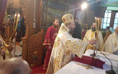 Εορτή του Αγίου Ιωάννου του Θεολόγου στο Νέο Μυλότοπο Γιαννιτσών (ΦΩΤΟ)