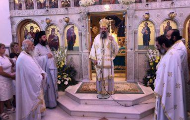 Εορτή ανακομιδής Λειψάνων Οσίου Ανθίμου του Νέου του εν Χίω στην Πάτρα (ΦΩΤΟ)