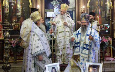 Ολοκληρώθηκαν οι εργασίες του Γ΄ Μοναστικού Συνεδρίου στην Λευκάδα (ΦΩΤΟ)