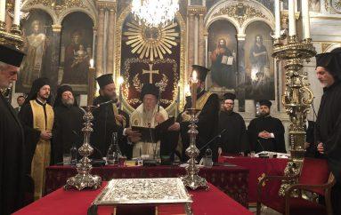 Ολοκληρώθηκε η Σύναξη των Ιεραρχών του Οικουμενικού Θρόνου (ΦΩΤΟ)