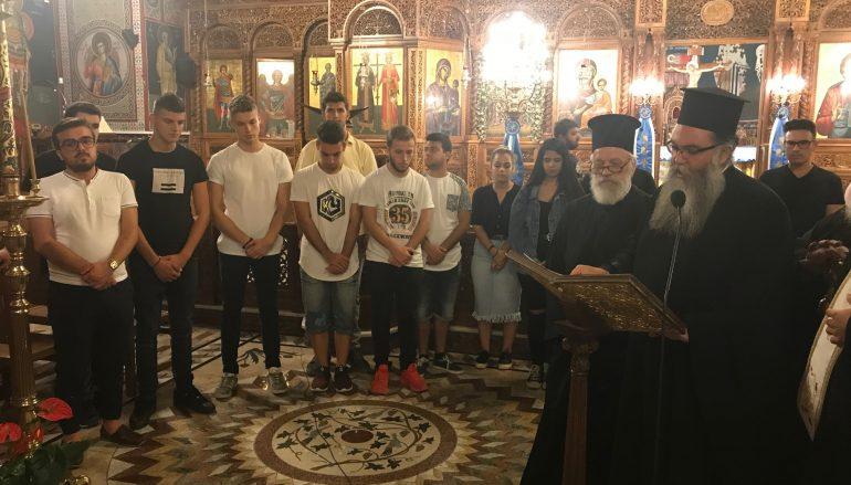 Η Μητρόπολη Κίτρους τίμησε τους νεοεισαχθέντες φοιτητές σε ΑΕΙ και ΤΕΙ
