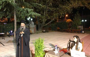 Εκδήλωση για τις εκτρώσεις στην Ιερά Μητρόπολη Κίτρους