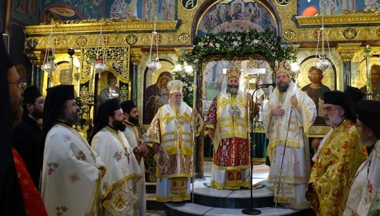 Η εορτή του Αγίου Ευσταθίου στην Ι. Μητρόπολη Νέας Ιωνίας (ΦΩΤΟ)