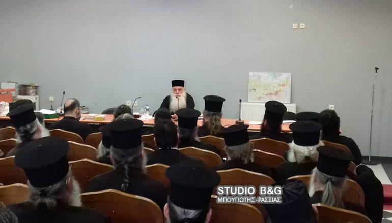 Πρώτη Ιερατική Σύναξη στη Μητρόπολη Αργολίδος για το νέο εκκλησιαστικό έτος