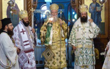 Η Σύναξις των Αγ. Θεοπατόρων Ιωακείμ και Άννης στην Ι. Μ. Πέτρας (ΦΩΤΟ)