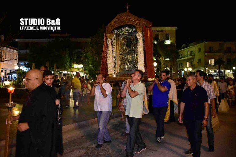 Πανηγυρικός Εσπερινός Γενεσίου της Θεοτόκου στο Ναύπλιο (ΦΩΤΟ)