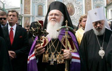 Εξαρχία στην Ουκρανία από το Οικουμενικό Πατριαρχείο