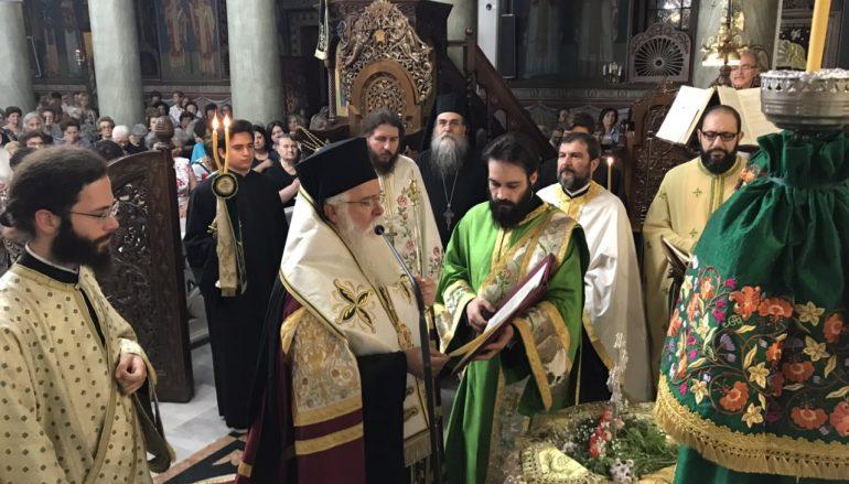 Η εορτή του Τιμίου Σταυρού στην Ι. Μητρόπολη Λαρίσης (ΦΩΤΟ)