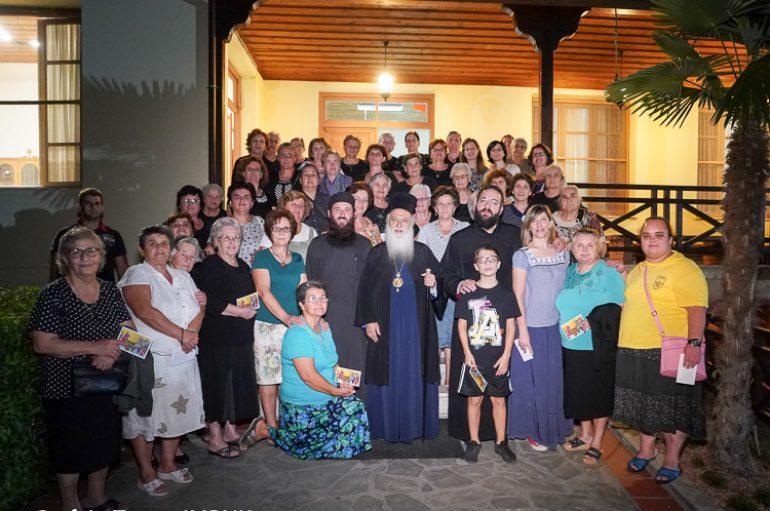 Τριήμερο φιλοξενίας κυριών στις εγκαταστάσεις της Ι. Μ. Παναγίας Δοβρά (ΦΩΤΟ)