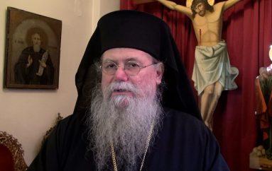 Ο Μητροπολίτης Φιλίππων Στέφανος για το Μακεδονικό (ΒΙΝΤΕΟ)