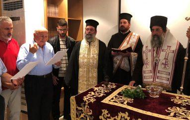 Αγιασμός στη Σχολή Βυζαντινής Μουσικής της Ι. Μ. Ρεθύμνης (ΦΩΤΟ)