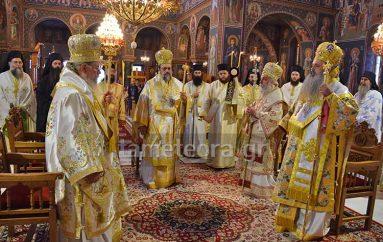 Λαμπρός ο εορτασμός του Πολιούχου Καλαμπάκας Αγίου Βησσαρίωνος (ΦΩΤΟ)