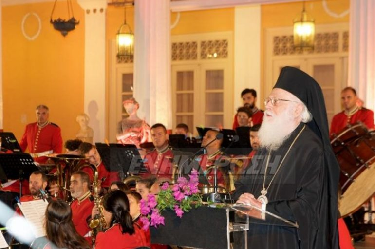 Τον Αρχιεπίσκοπο Αλβανίας Αναστάσιο τίμησε η Περιφέρεια Ιονίων Νήσων (ΦΩΤΟ)