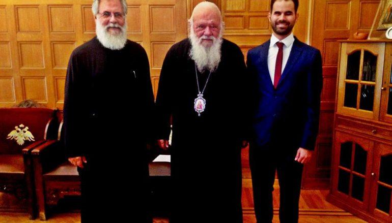 Συνάντηση του Αρχιεπισκόπου Ιερωνύμου με τον Βαγγέλη Αυγουλά