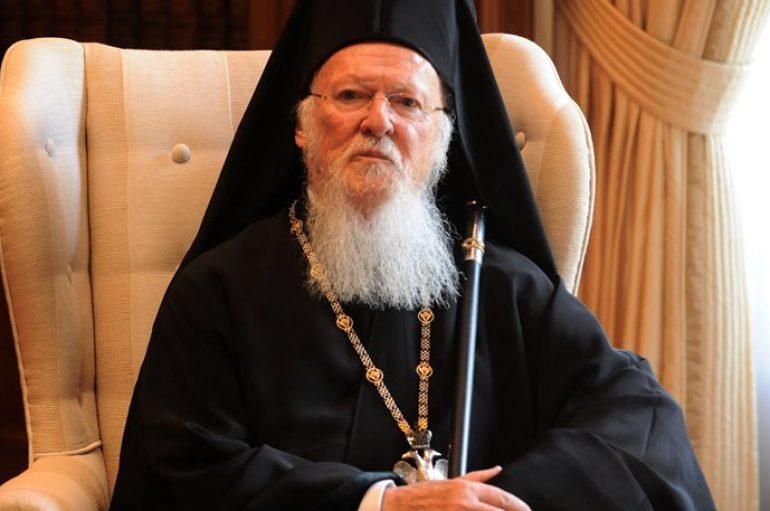 Τριήμερη επίσκεψη του Οικουμενικού Πατριάρχη στη Θεσσαλονίκη
