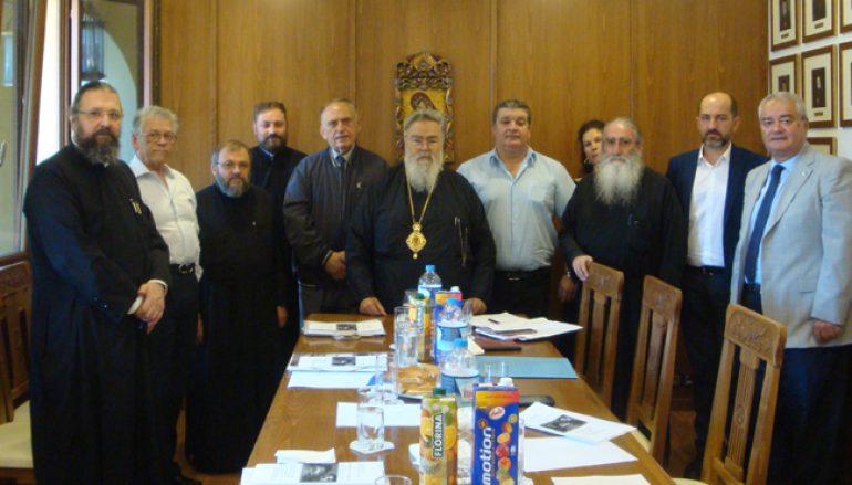 Συνεδρίαση Oργανωτικής Επιτροπής για το Γ΄ Πανελλήνιο Συνέδριο Θρησκ. Τουρισμού