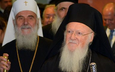 Συνάντηση του Οικουμενικού Πατριάρχη με τον Πατριάρχη Σερβίας