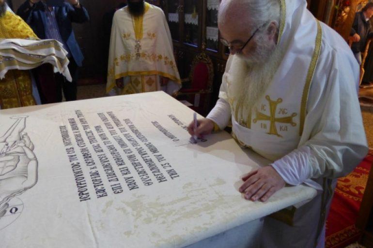 Ακολουθία επί διασαλεύσει Αγίας Τραπέζης στο Γέρμα Καστοριάς (ΦΩΤΟ)