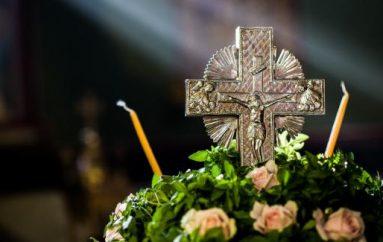 Ο Μητροπολίτης Μάνης για την εορτή της Υψώσεως του Τιμίου Σταυρού