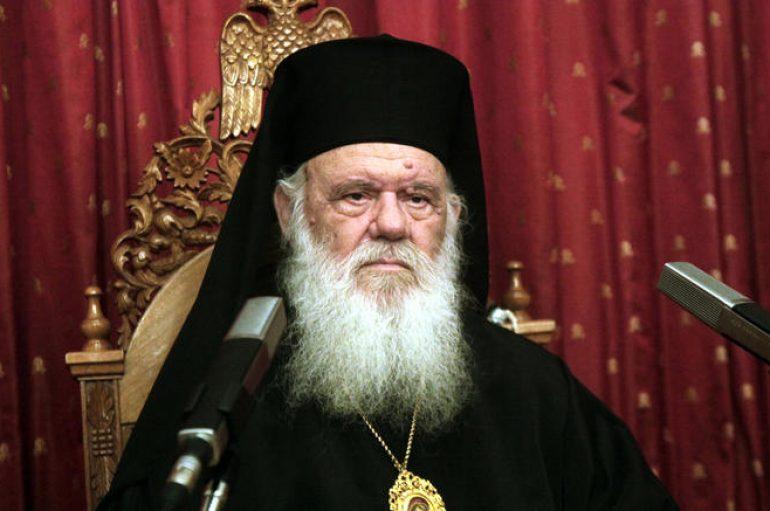 """Αρχιεπίσκοπος Ιερώνυμος: """"Δεν φοβάμαι την Τουρκία"""""""