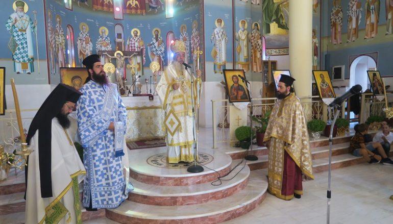 Κυριακή μετά την Ύψωση του Τιμίου Σταυρού στην Ι. Μ. Φθιώτιδος (ΦΩΤΟ)