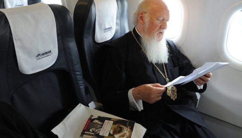 Ο Οικουμενικός Πατριάρχης αναχώρησε για την Ελλάδα