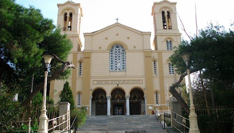 Απάντηση του Ι. Ναού Αγίου Νικολάου Πευκακίων προς τον Ρουβίκωνα