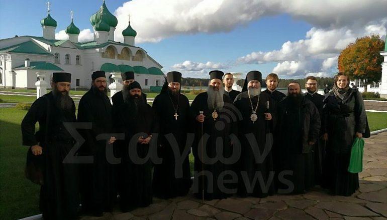 Επίσκεψη του Μητροπολίτη Σταγών Θεοκλήτου στη Ρωσία (ΦΩΤΟ)