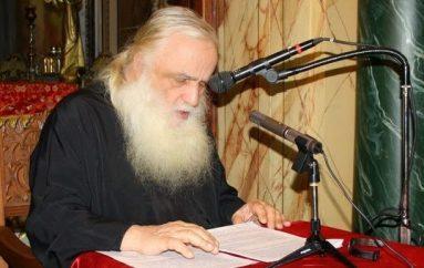 Εκοιμήθη ο Πρωτοπρεσβύτερος Κωνσταντίνος Στρατηγόπουλος