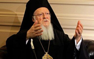 """Οικ. Πατριάρχης: """"Η Ουκρανία θα λάβει το Αυτοκέφαλο διότι είναι δικαίωμά της"""""""