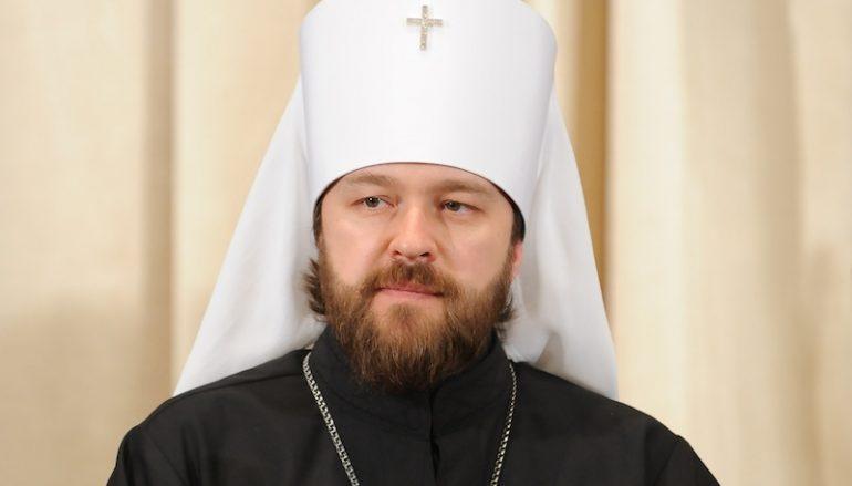 """Βολοκολάμσκ: """"Ο Οικ. Πατριάρχης θα φέρνει ευθύνη ενώπιον του Θεού και της ιστορίας"""""""