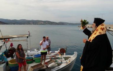 Αγιασμός για την νέα αλιευτική περίοδο από τον Μητροπολίτη Μάνης (ΦΩΤΟ)
