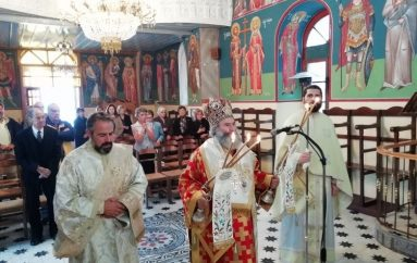 Αρχιερατική Θ. Λειτουργία στο χωριό Λαγκάδα Μεσσηνίας (ΦΩΤΟ)