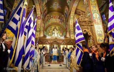 Επέτειος Μνήμης ενάρξεως του Μακεδονικού Αγώνα στην Ι. Μ. Λαγκαδά (ΦΩΤΟ)