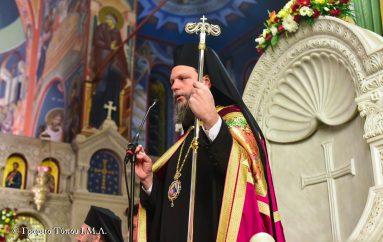 Εσπερινός του Αγίου Νέστωρος στην Ι. Μητρόπολη Λαγκαδά (ΦΩΤΟ)