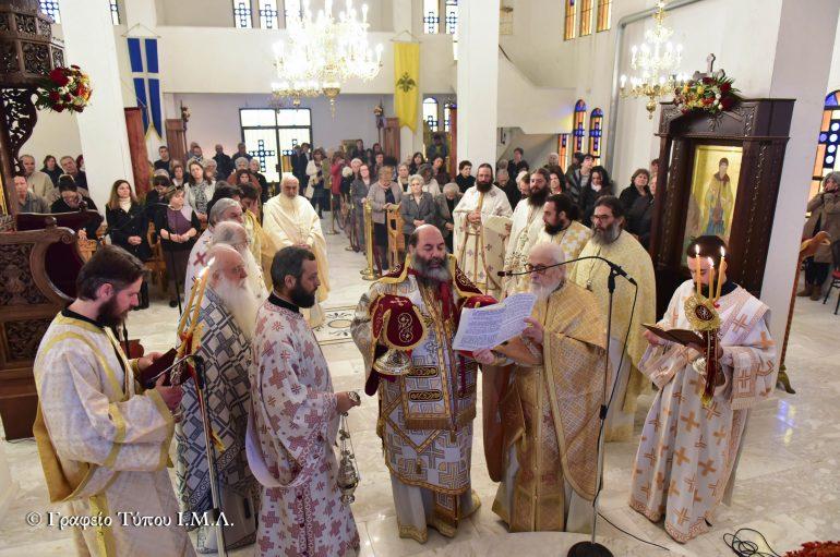 Η Θεία Λειτουργία του Αγίου Ιακώβου στην Ι. Μ. Λαγκαδά (ΦΩΤΟ)