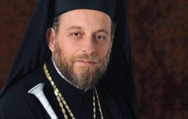 """Μητροπολίτης Ρόδου: """"Το Οικουμενικό Πατριαρχείο αποσκοπεί στην ενότητα"""""""