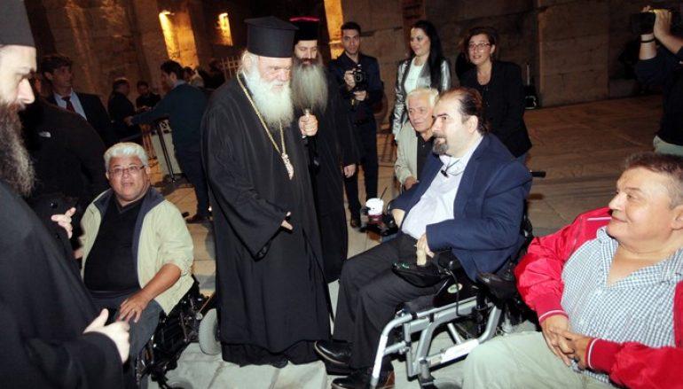 Ο Αρχιεπίσκοπος στην εκδήλωση του Πανελληνίου Συλλόγου Παραπληγικών
